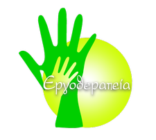 www.ergotherapeia.com logo