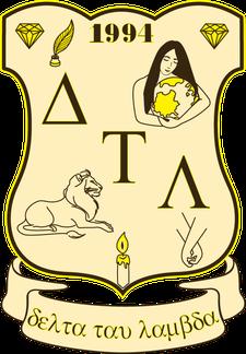 Delta Tau Lambda - Alpha Lambda Graduate/Professional Chapter of Metro Detroit logo