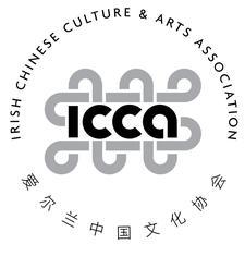 Irish Chinese Culture & Arts Community logo