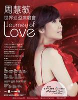 Journey of Love Vivian Chow Live in Concert 周慧敏世界巡迴演唱會