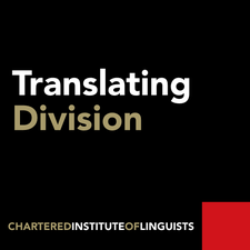 CIOL Translating Division logo