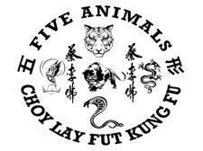 Five Animals Kung Fu Academy logo