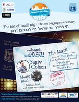 Israeli Tuesday - Sagiv Cohen