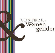 The Center for Women & Gender logo