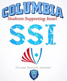 Students Supporting Israel at Columbia University logo