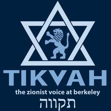 Tikvah  logo