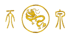 Tian Quan Gong New Zealand logo