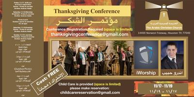 Thanksgiving Conference