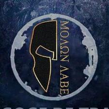 AGOGE Team logo