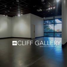 Mountain View College Cliff Gallery logo