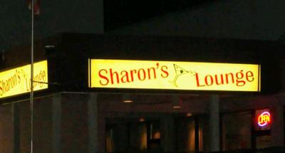 Cory Entertainment & Sharon's Lounge logo