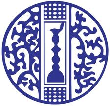 The Nehru Centre, London logo