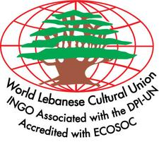 World Lebanese Cultural Union - Canada Youth logo