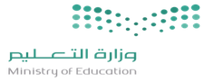 وزارة التعليم logo