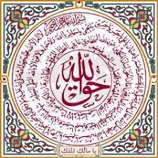 Naqshbandi Aliyya Australia Sufi Way logo