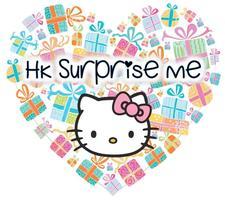 HK Surprise Me logo