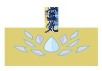 New York International Reiki Center, Inc. logo