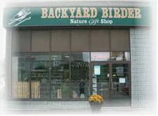 The Backyard Birder  logo