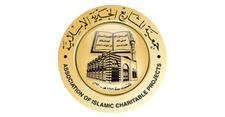 The Association of Islamic Charitable Projects logo