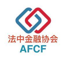 Association Franco-Chinoise de la Finance logo