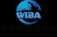 World Leader Business Academy logo