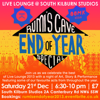 LIVE LOUNGE @ SKSTUDIOS | RUMI'S END OF YEAR SPECIAL | BEST OF 2013 logo