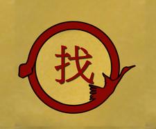 Instituto Zhao logo