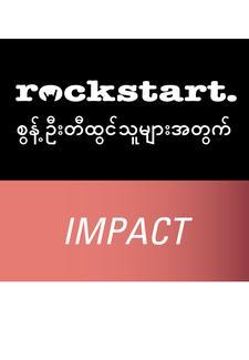 Rockstart Impact Myanmar  logo