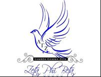 Zeta Phi Beta Sorority, Inc - Lambda Gamma Zeta Chapter, Howard County, MD logo