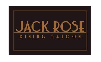 Jack Rose New Year Eve 2014