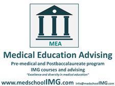 Medical Education Advising logo