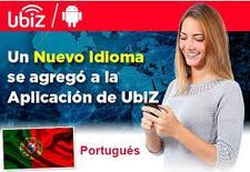 UBIZ app Corp.  and  CUPONYA  logo