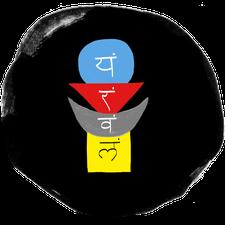 andhakaara.com logo