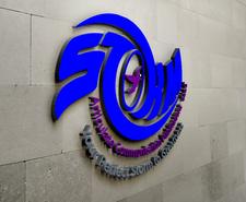 Euniece Dunning logo