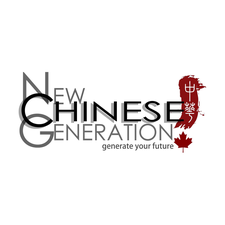 New Chinese Generation logo
