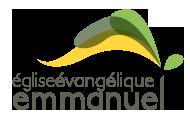 Église Évangélique Emmanuel logo