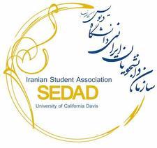 SEDAD logo