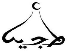 TagineGLOBAL logo
