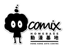Hong Kong Arts Centre, Comix Home Base logo
