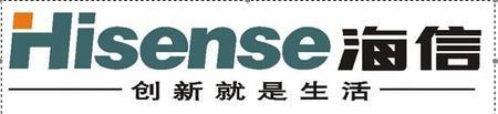 Hisense: A World Class Enterprise Desires for Top Talents