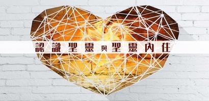 2018 Sydney Chinese Christian Conference  (2018年雪梨華人基督徒 聖經專題講道會)