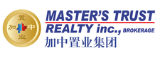 Master's Trust Realty Inc, BROKERAGE  logo