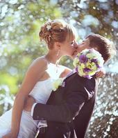 FORUM WEDDING SHOWCASE