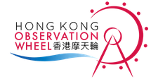 Hong Kong Observation Wheel 香港摩天輪 logo