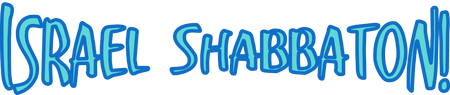 TBE Israel Shabbaton