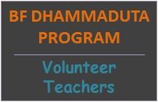 BF West Recruitment of Volunteer Teachers & Teachers...