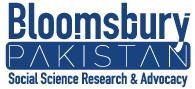 Bloomsbury Pakistan  logo