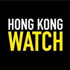 Hong Kong Watch  logo
