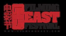 Filming East Festival logo
