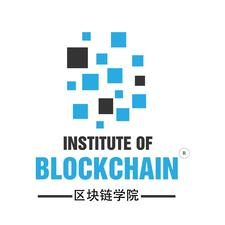 Institute of Blockchain® Ltd logo